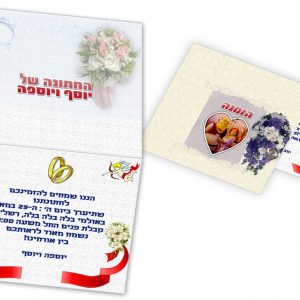 wedding invitations for my cousin's wedding.