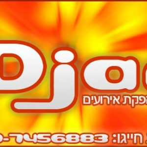 Business card for Djan (DJ)