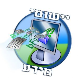Ymeida - A logo for one of IDF's Computer Unit