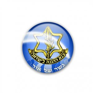 Branding and Logo design for NGOs: Gesher Shel Or (Bridge of light) for Blind People and for the community.