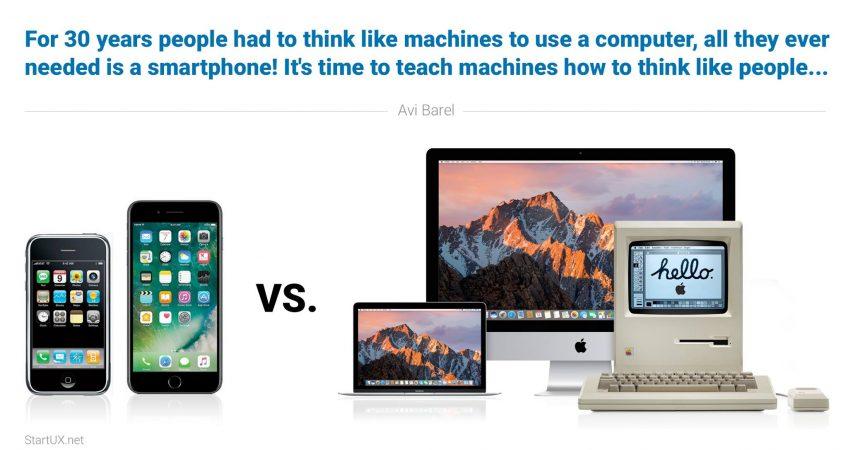 אז למי אנו חבים תודה על קלות השימוש הטכנולוגית
